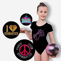 Подбор/Разработка дизайнов декора для гимнастической одежды и аксессуаров (фото в описании), фото 1