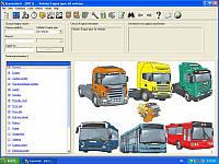 Установка программы Scania Multi каталог запасных частей автомобилей и автобусов Скания