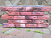 """Навісний Вентильований Фасад """"StrimROCK"""" на алюмінієвій підсистемі з декоративним каменем (цеглою)"""