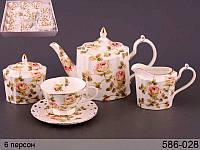 Чайный набор Lefard Эмма на 15 предметов 586-028