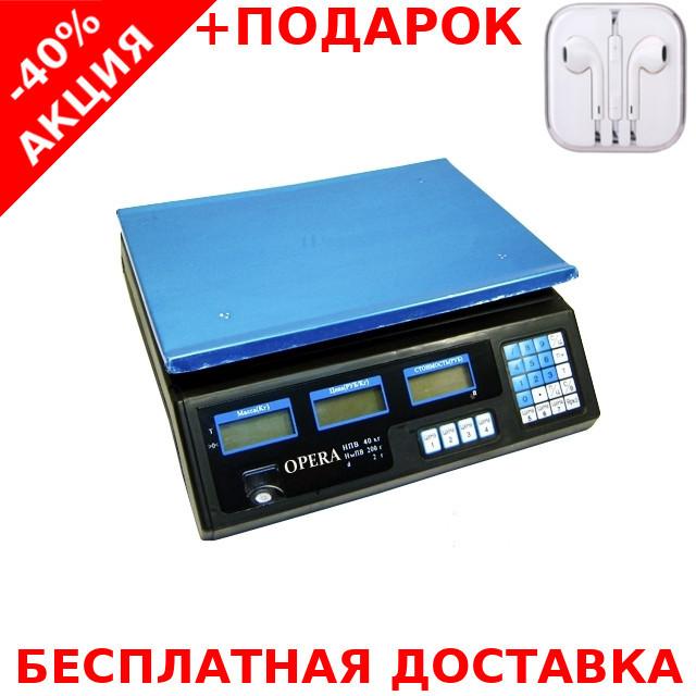 Весы электронные бытовые настольные для торговли до 40 кг с памятью + наушники iPhone 3.5
