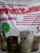 Наповнювач для туалетів пісок Пухнастики середній 5 кг