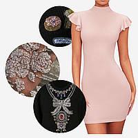 Подбор/Разработка дизайнов декора для женских платьев, рубашек, костюмов (фото в описании)