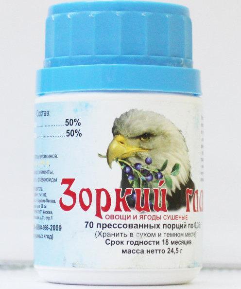 Зоркий Глаз 0,35 г 70 таблеток (4607085230283)
