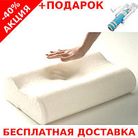Memory Pillow Original size Подушка Ортопедическая Комфорт с памятью Comfort Memory + монопод для селфи, фото 1