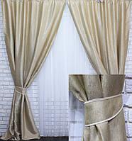 """Комплект готовых штор из ткани блэкаут """"Софт"""". Цвет песочный 143ш, фото 1"""