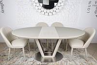 Стол обеденный DENVER (Денвер) 140/180 капучино от Niсolas (бесплатная доставка)
