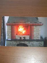 теплота в доме , монтаж дымоходов для твердотопливных котлов, камины монтаж, наши работы  50