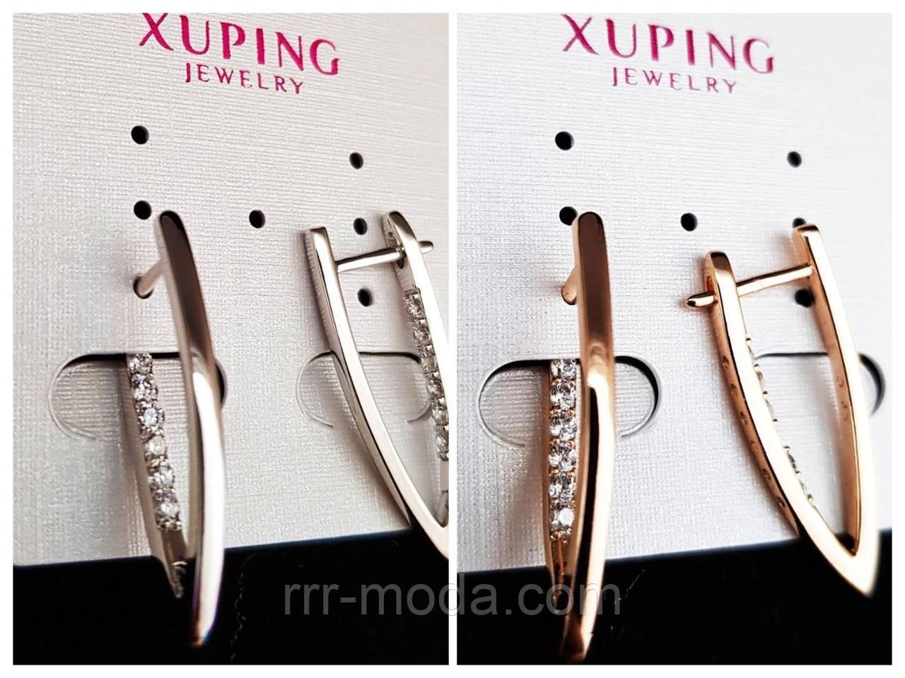 680. Позолоченные серьги бренды, ювелирные украшения по оптовым ценам - Серьги Xuping.