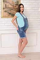 Джинсовый комбинезон-шорты для беременных Mommy Голубой Размер 46 (6006)