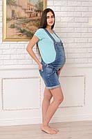 Джинсовый комбинезон-шорты для беременных Mommy Голубой Размер 48 (6006)