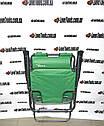Кресло-шезлонг двух позиционное 156 х 60 х 82 см, Camping Palisad, фото 2