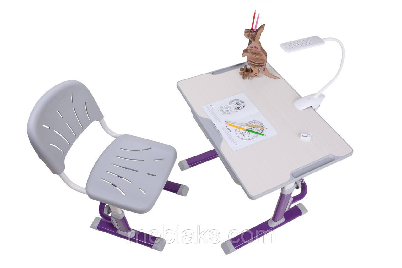 Растущая детская парта со стульчиком Cubby Lupin Purple