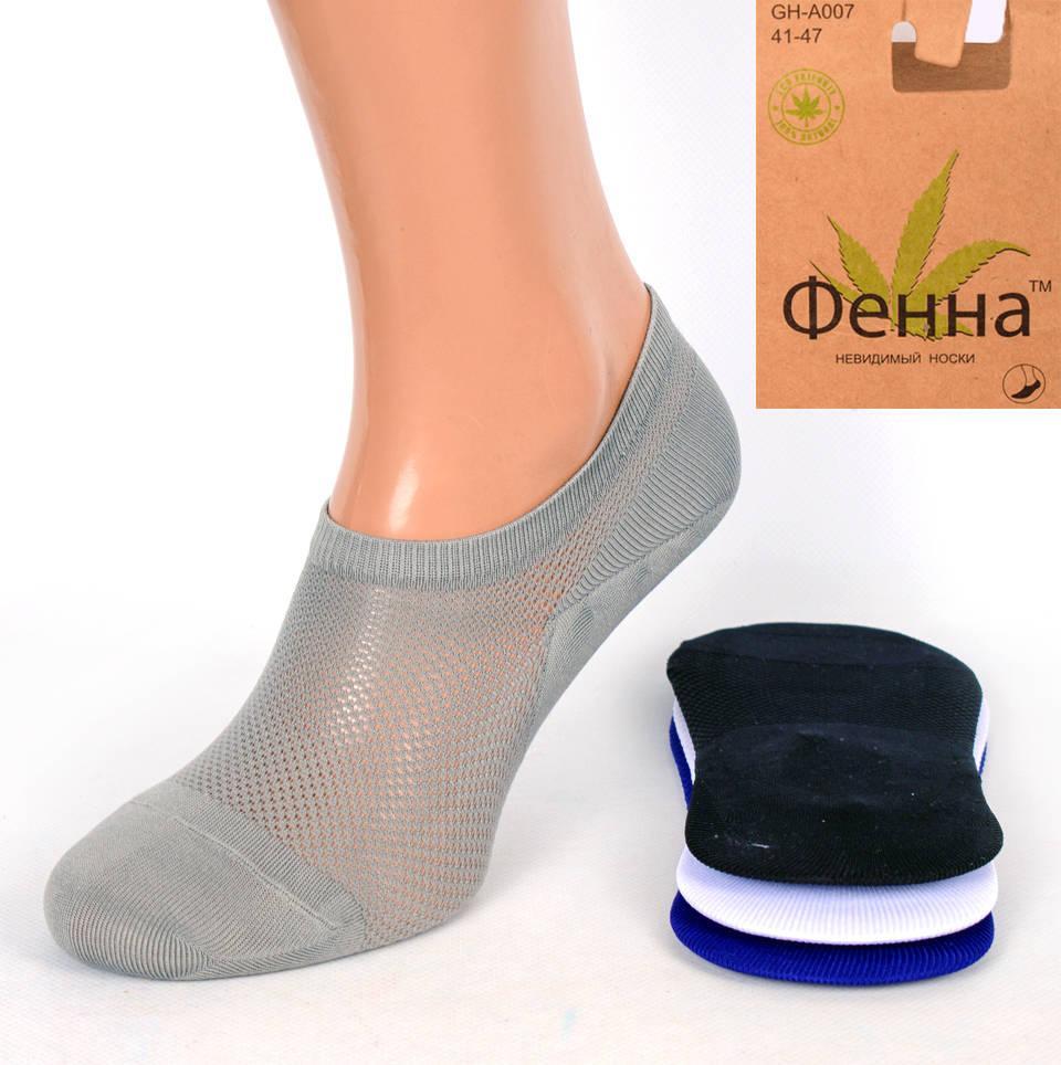 Мужские короткие носки с сеткой Фенна GH-A007. В упаковке 12 пар
