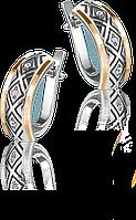 Серьги из серебра и золота Юрьев 72 с