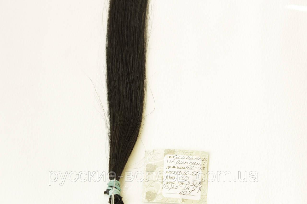 Детские волосы славянские. Капсулы.