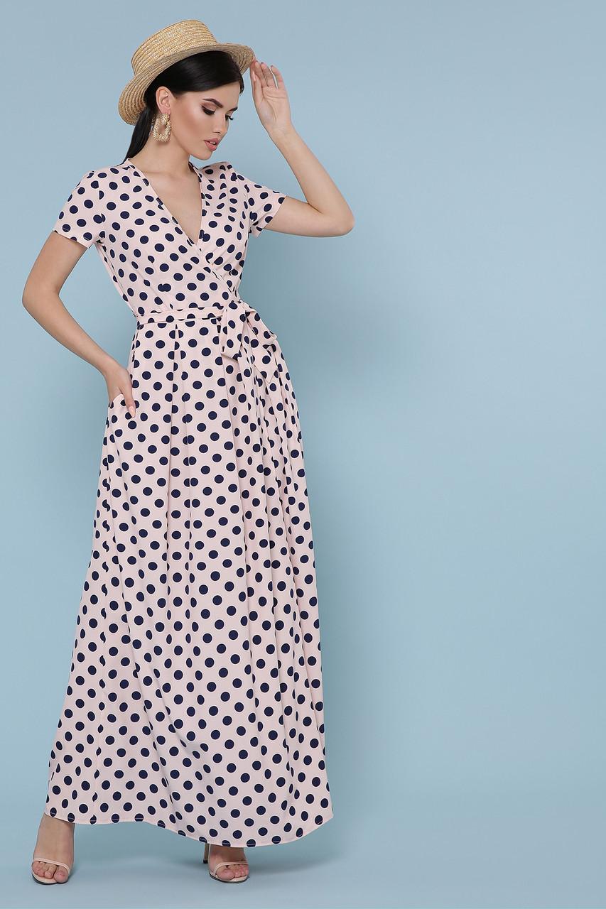 Летнее платье с запахом в пол персиковое