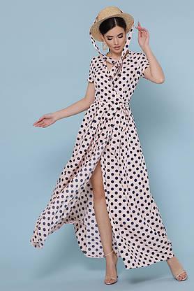 Летнее платье с запахом в пол персиковое, фото 3