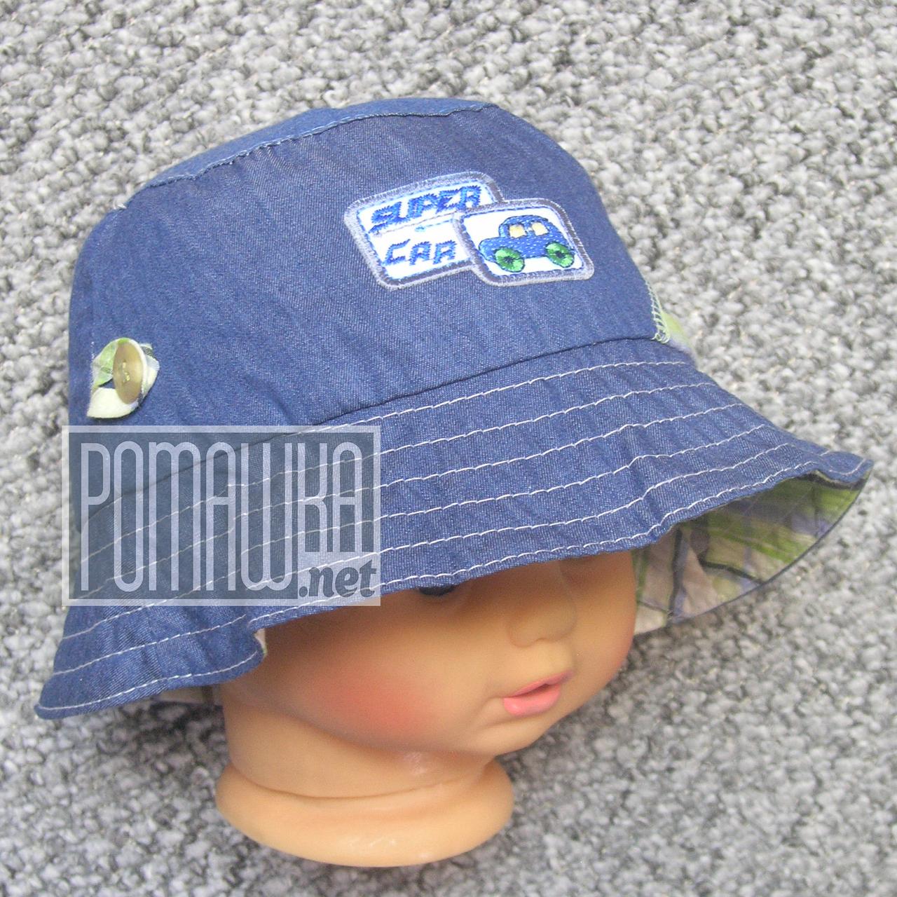 Детская р 48 12-18 мес летняя Стильная панамка на для мальчика мальчику панама для детей ребёнка 4767 Зеленый