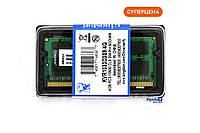 Оперативная память Kingston SODIMM DDR3-1333 4096MB PC3-10600 (KVR1333D3S9/4G) 4Gb 1333Mhz