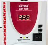 Релейный стабилизатор СТАР-2000 для холодильника, Стабик STAR 2000, фото 1