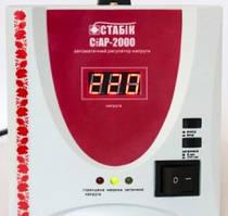 Релейный стабилизатор СТАР-2000 для холодильника, Стабик STAR 2000