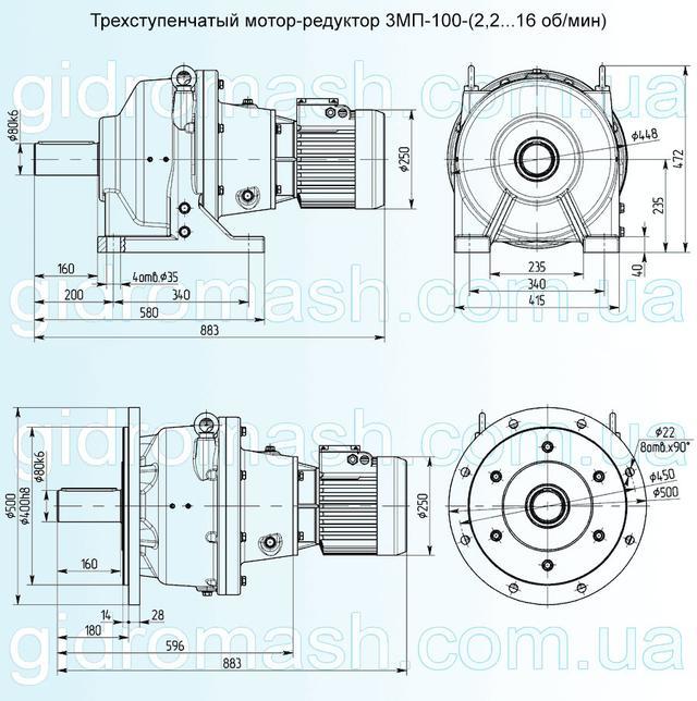 Размеры трехступенчатого мотор-редуктора 3МП-100