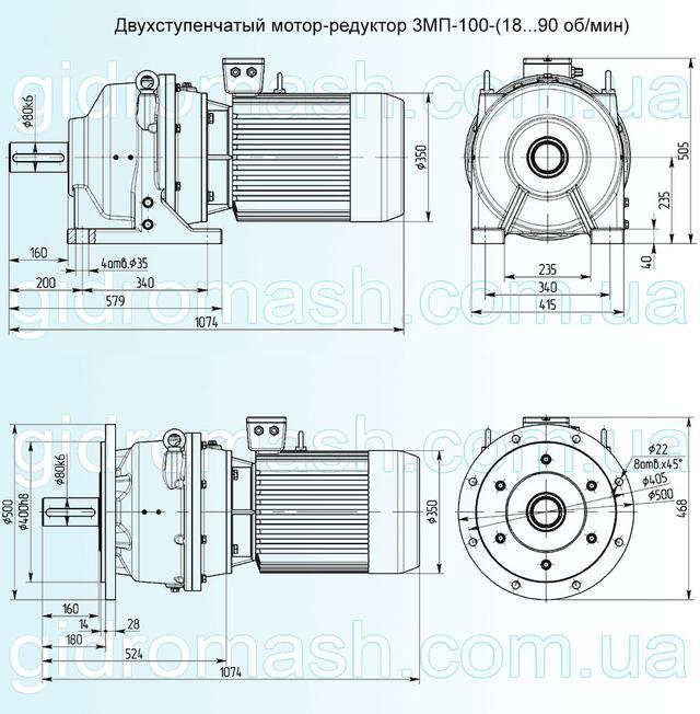 Размеры двухступенчатого мотор-редуктора 3МП-100