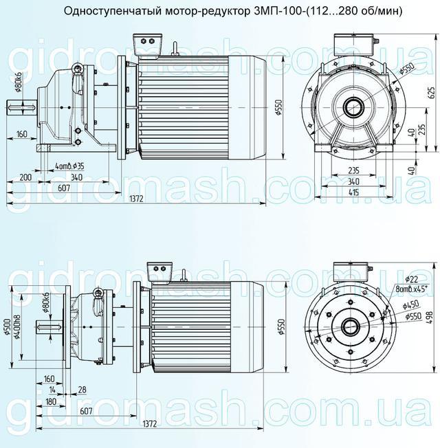 Размеры одноступенчатого мотор-редуктора 3МП-100