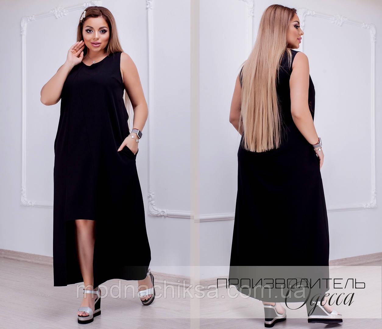 Платье макси большие размеры