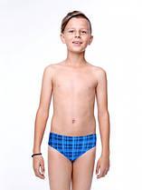 Детские плавки-трусы для мальчика Keyzi Classic big slip р.140-164