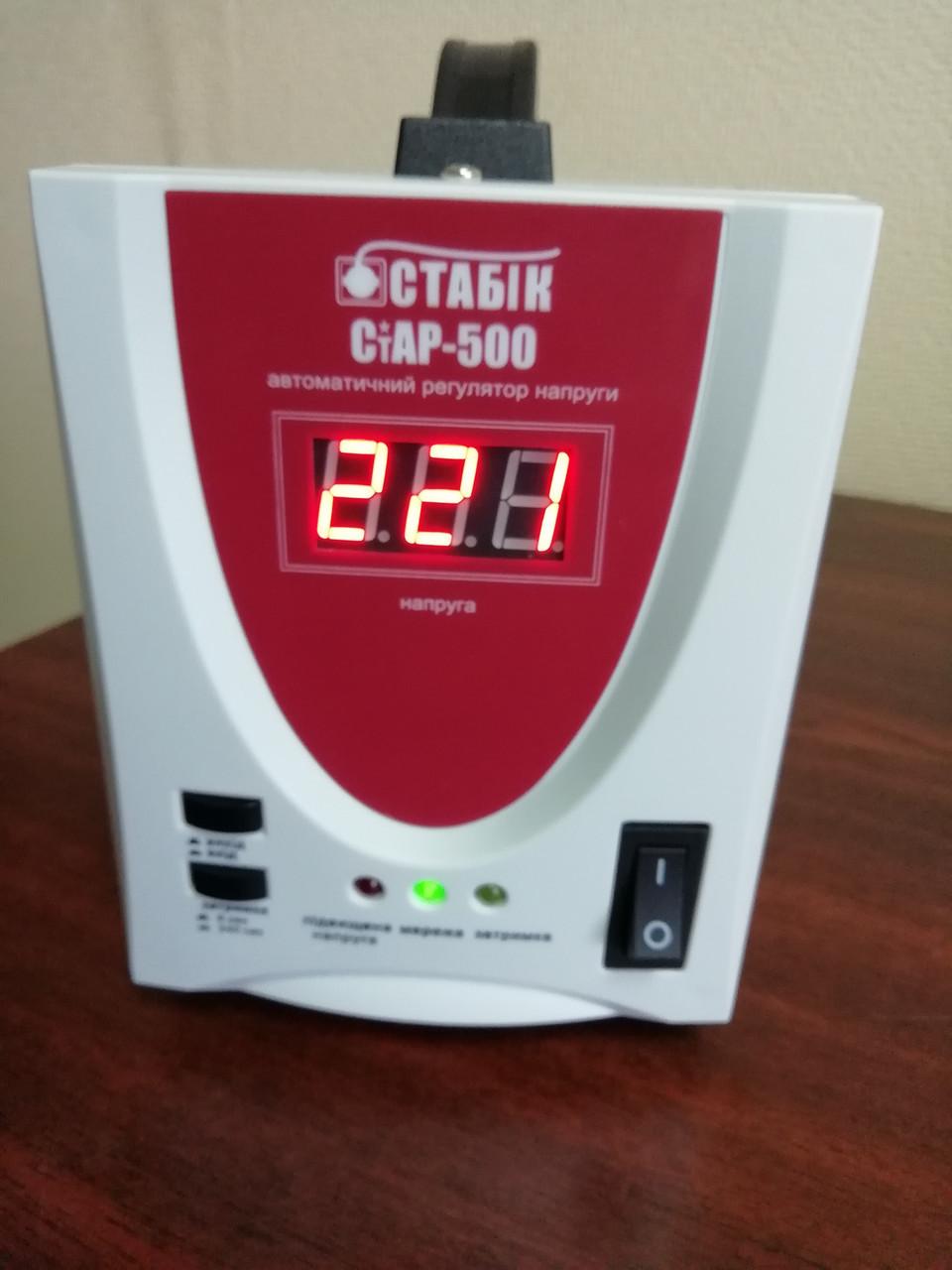 Релейный стабилизатор СТАР-500 для котла