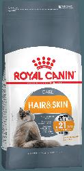 Royal Canin (Роял Канин) HAIRandSKIN Care корм для кошек здоровая кожа и блеск шерсти,  на развес 1 кг