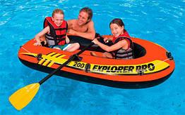Двомісний надувний човен lntex + пластикові весла і ручний насос Explorer Pro 200 Set 196x102x33 cм