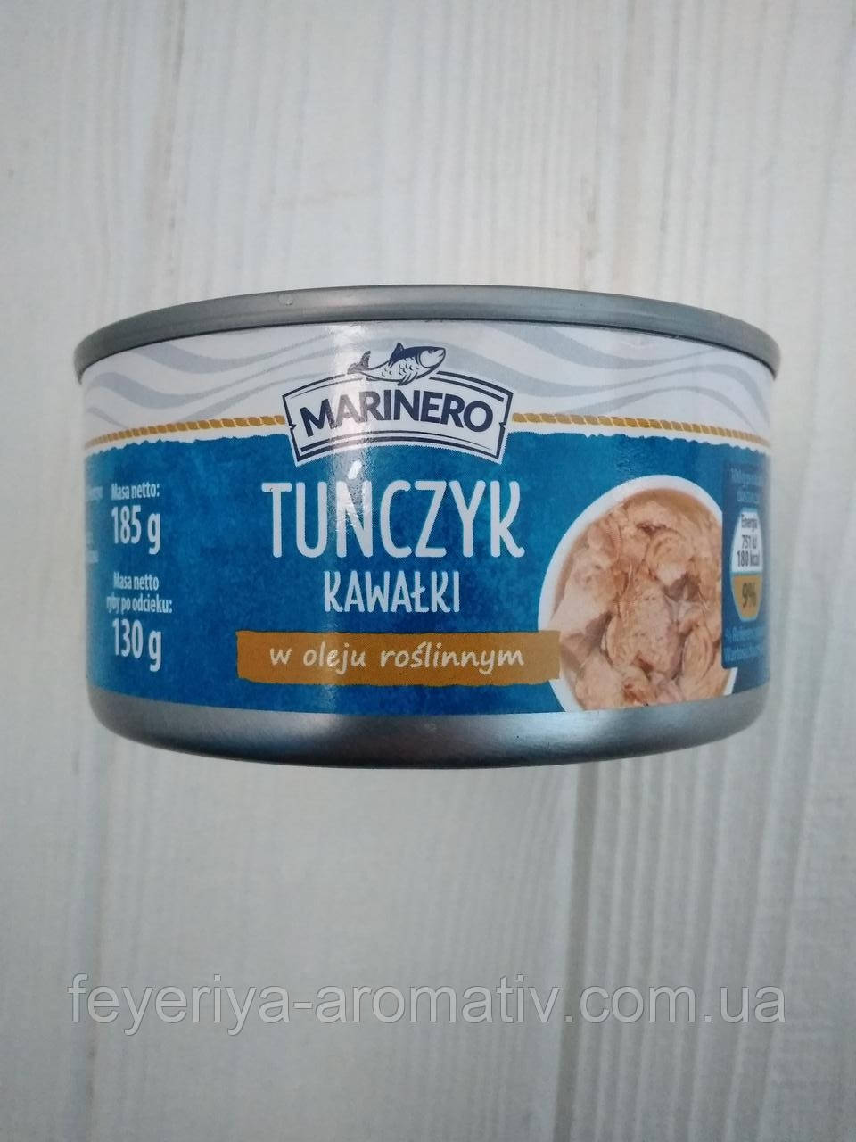 Тунец в подсолнечном масле Marinero Tunczyk kawalki 185гр/130гр (Польша)