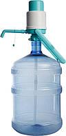Бутыль с помпой механической С1 на 19 л-поликарбонат с ручкой