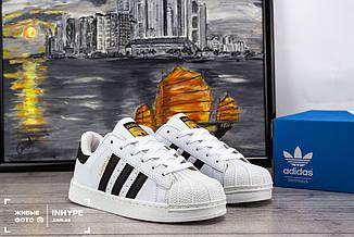 """Кроссовки Adidas Superstar """"Black Stripes"""" мужские/подростковые белые, черные полоски Адидас Суперстар"""