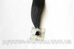 НОВЫЕ ПОСТУПЛЕНИЯ!!! Волосы славянские на капсулах 65 см PREMIUM.