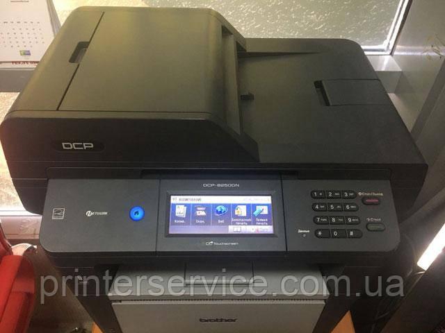 Brother DCP-8250DN черно белое лазерное МФУ