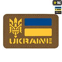 Патч M-Tac Ukraine Laser Cut З Тризубом Coyote/Yellow/Blue