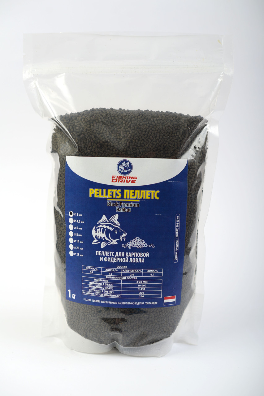 Методный пеллетс Fishing Drive Black Premium Halibut (премиум класcа) 2мм 1кг