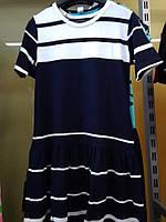 Сукня дитяча смугаста з камінцями Caroline/без камінців, синя