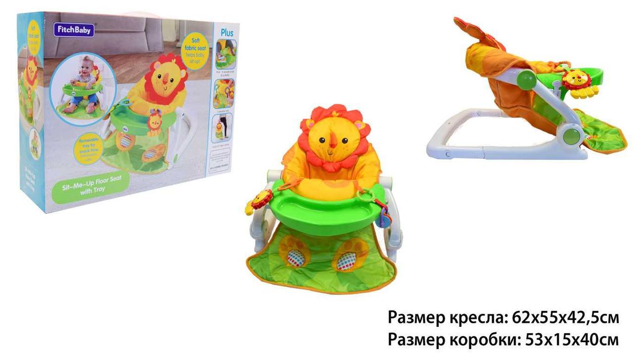 """Крісло-переноска """"Левеня"""" 88941"""