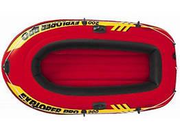 Двомісний надувний човен Intex Explorer Pro 200 196x102x33 cм