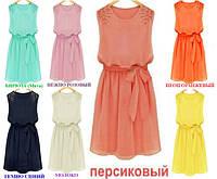 Женское шифоновое платье-сарафан - 7 цветов!