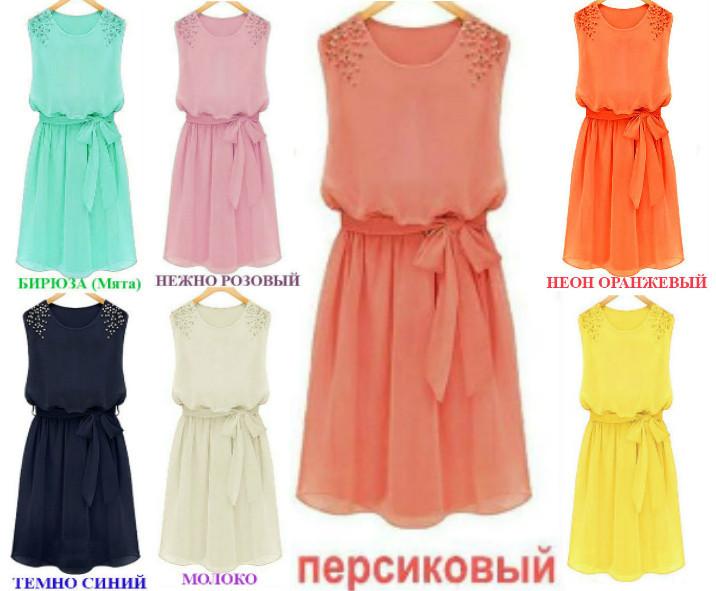 Женское платье-сарафан из шифона - 7 цветов