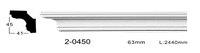 Карниз потолочный гладкий Classic Home 2-0450, лепной декор из полиуретана