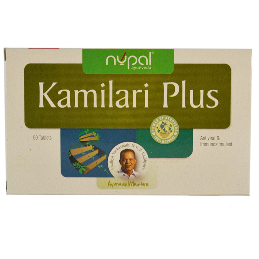 Камилари Плюс (Kamilari Plus, Nupal Remedies) противовирусное и иммуностимулирующее действие, 50 таб