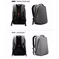 """Современный стильный городской рюкзак T-B3164U 14 """", серый, фото 6"""