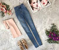 Стильные джинсы отличного качества  PN1922176
